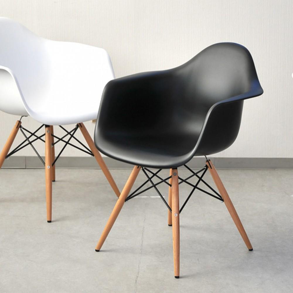 Paris Tower Arm Chair Wood Leg 2 Pack