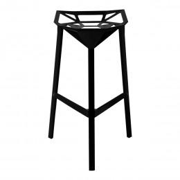 Geometric Aluminum Barstool 2-Pack