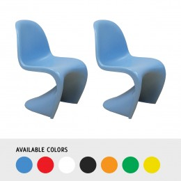"""""""S"""" Shape Dining Chair-2pk"""