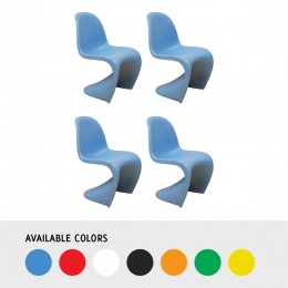 """""""S"""" Shape Dining Chair-4PK"""