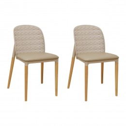 Leaf Dining Chair with Leatherette Seat Cushion (Set of 2)